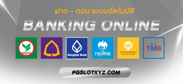 pgslot banking